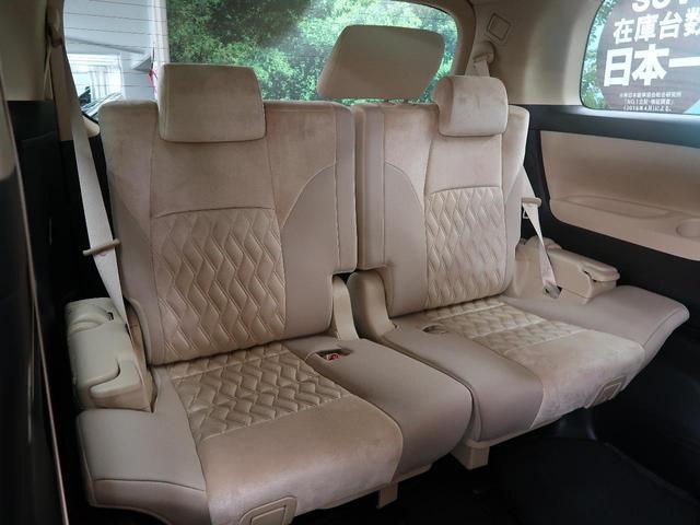 トヨタ アルファード 2.5X 4WD 新車未登録 寒冷地仕様 両側パワスラ