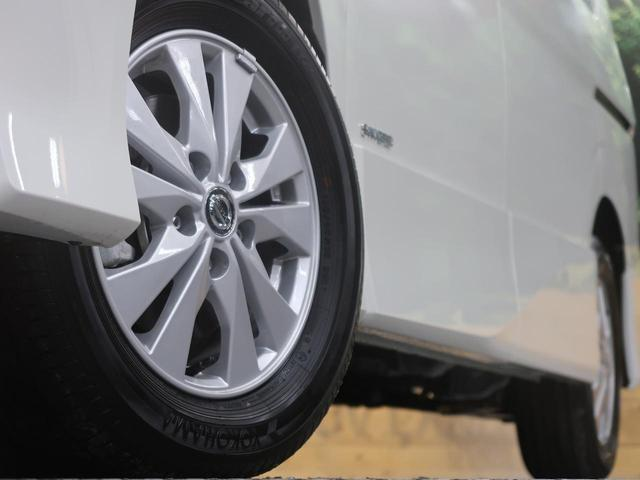 ハイウェイスター VセレクションII 4WD 登録済未使用車(13枚目)