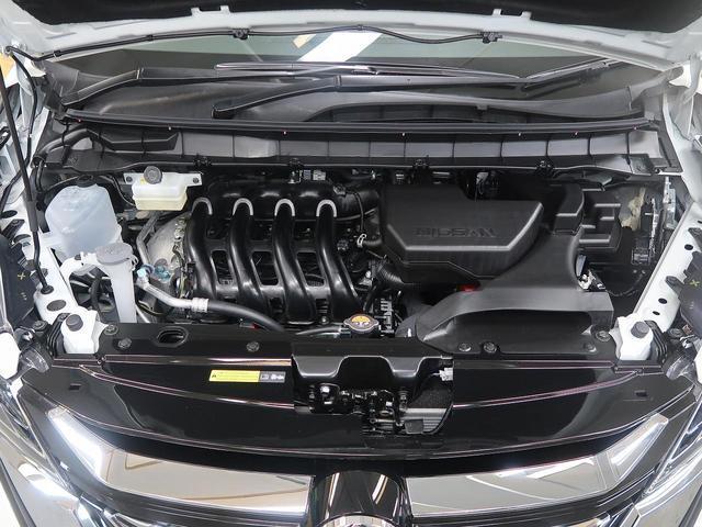 ハイウェイスター VセレクションII 4WD 登録済未使用車(20枚目)
