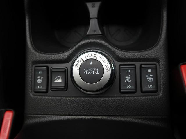 20X 4WD プロパイロット アラウンドビューモニター(7枚目)