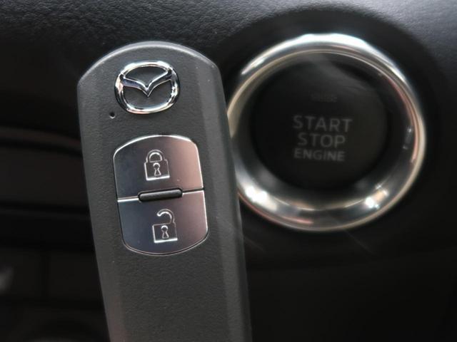 スマートキー&プッシュスタート機能がございますので、ドアの開閉からエンジンをかけるところまでカギを触らずに操作可能です。毎日お車を使用するお客様ですと、あると便利ですよね☆