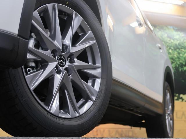 XDプロアクティブ 4WD 7人乗り 登録済未使用車(14枚目)