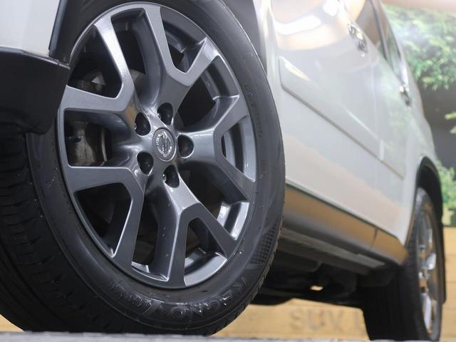 20Xtt ブラック エクストリーマーX 4WD サンルーフ(15枚目)
