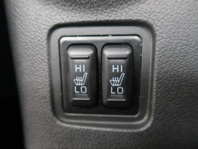 スポーツスタイルエディション 4WD メーカーナビ HID(8枚目)