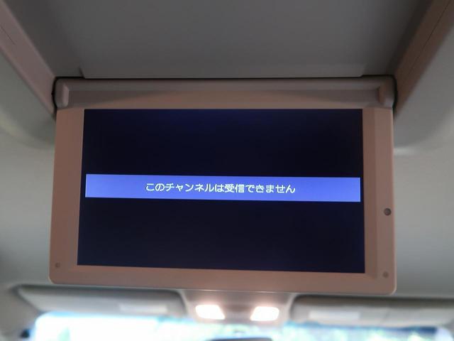 ☆フリップダウンモニター付き☆後部座席に座りながら大画面でTVやDVDをお楽しみいただけます♪