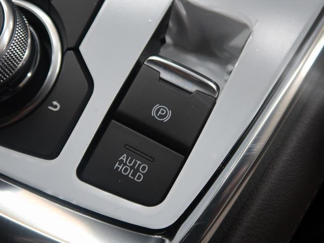 XDプロアクティブ 登録済未使用車 4WD 360°カメラ(8枚目)