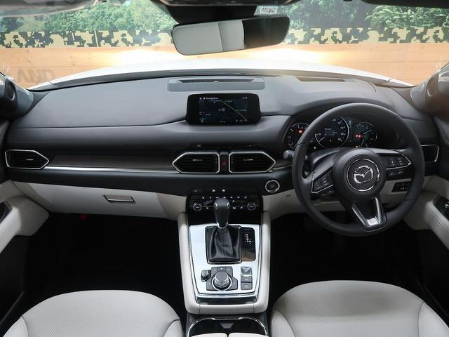 XD Lパッケージ 4WD 7人 登録済未使用車 白革シート(2枚目)