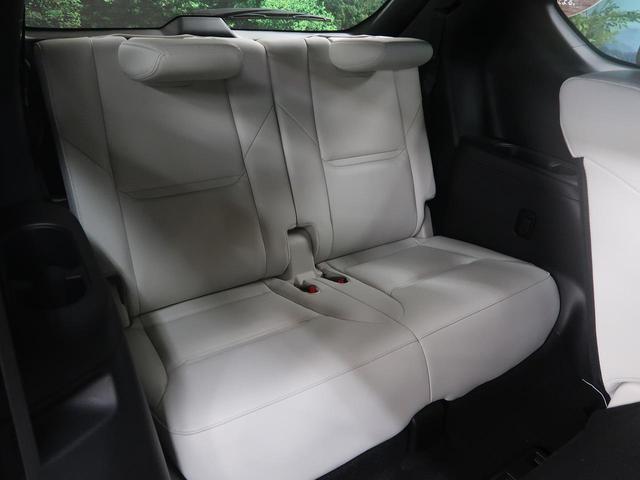 XD Lパッケージ 4WD 7人 登録済未使用車 白革シート(10枚目)