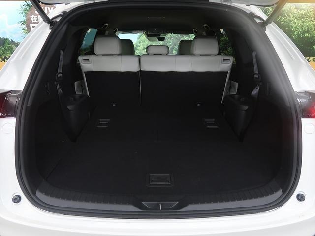 XD Lパッケージ 4WD 7人 登録済未使用車 白革シート(11枚目)