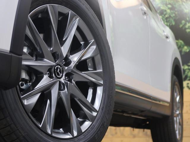 XD Lパッケージ 4WD 7人 登録済未使用車 白革シート(13枚目)