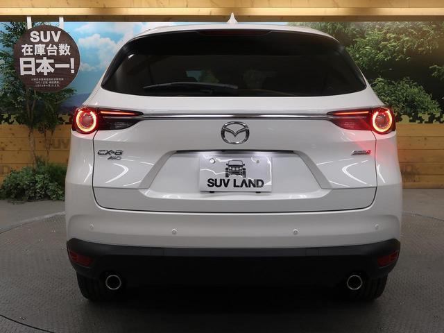 XD Lパッケージ 4WD 7人 登録済未使用車 白革シート(16枚目)