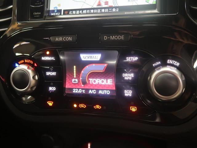 16GT FOUR 4WD SDナビ HIDヘッド ETC(8枚目)