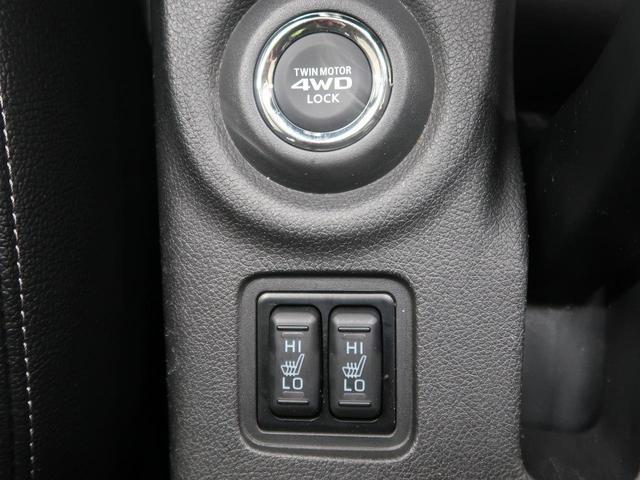 Gナビパッケージ 4WD メーカーオプションナビ(9枚目)