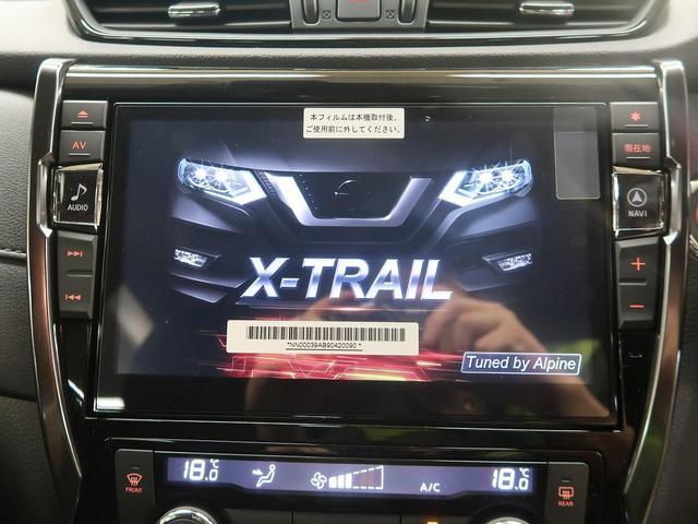 20Xi 4WD 登録済未使用車 BIG-X10型ナビ(4枚目)