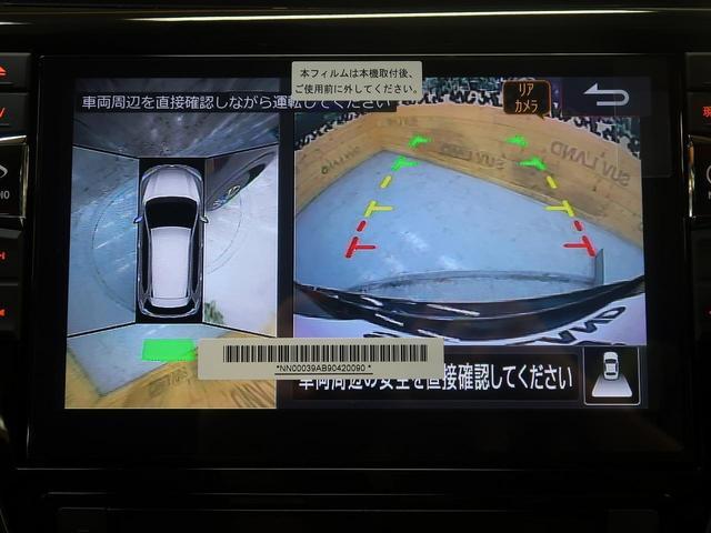 20Xi 4WD 登録済未使用車 BIG-X10型ナビ(5枚目)