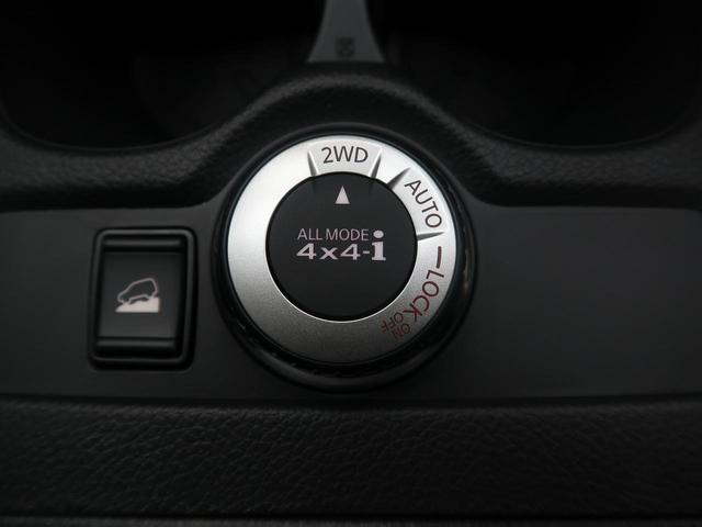 20Xi 4WD 登録済未使用車 BIG-X10型ナビ(7枚目)