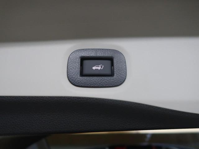 20Xi 4WD 登録済未使用車 BIG-X10型ナビ(8枚目)