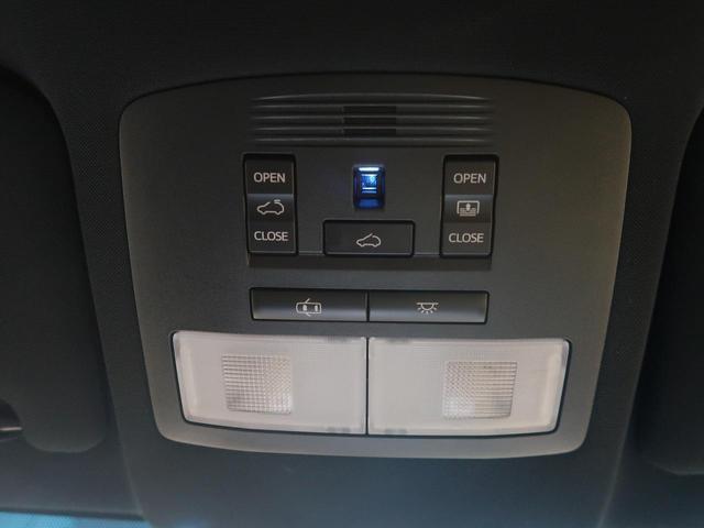 エレガンス G's 4WD 寒冷地仕様(4枚目)