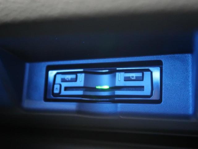エレガンス G's 4WD 寒冷地仕様(8枚目)