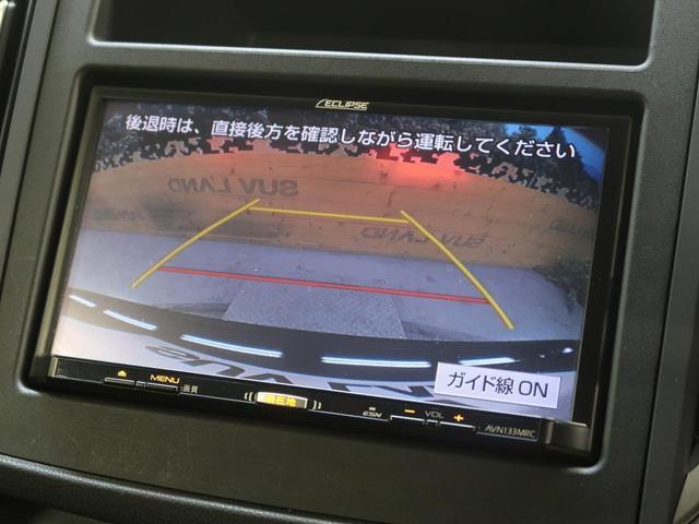 1.6i-Lアイサイト 4WD レンタカーアップ(4枚目)