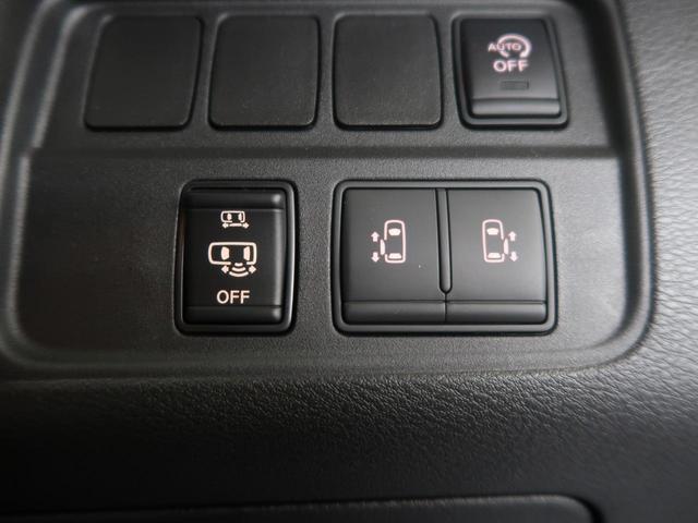 ハイウェイスター VセレクションII 4WDセーフティパック(6枚目)