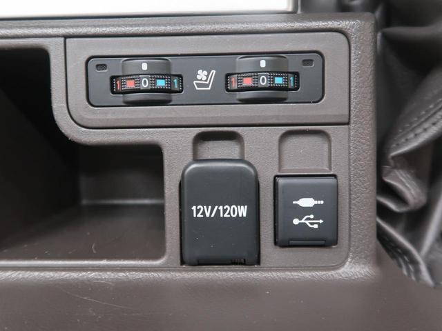 TX Lパッケージ 4WD 後期 7人 メーカーナビ(7枚目)