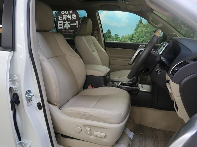 TX Lパッケージ 4WD 後期 7人 メーカーナビ(8枚目)