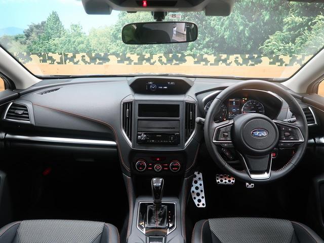 2.0i-S アイサイト 4WD スマートキー パワーシート(2枚目)