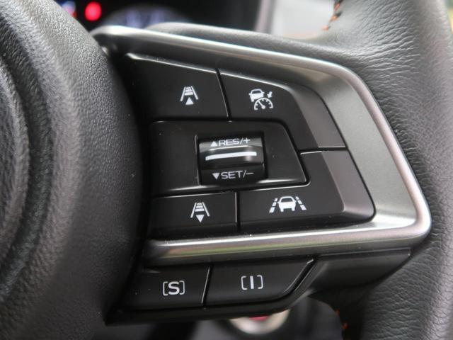2.0i-S アイサイト 4WD スマートキー パワーシート(5枚目)