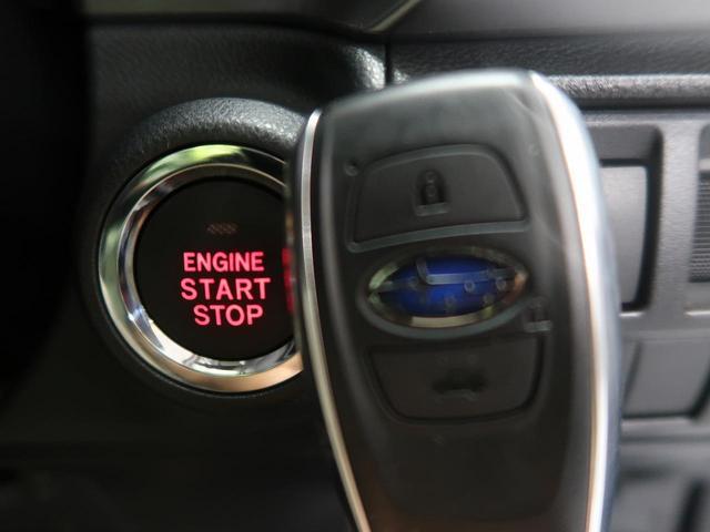 2.0i-S アイサイト 4WD スマートキー パワーシート(7枚目)