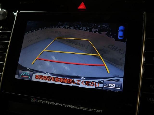 エレガンス 4WD メーカーオプションナビ バックカメラ(5枚目)