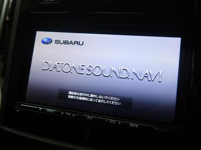 1.6i-L アイサイト 純正SDナビ ルーフレール(5枚目)