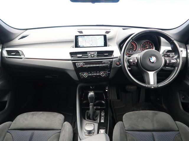xDrive 20i Mスポーツ コンフォートPKG 禁煙車(3枚目)