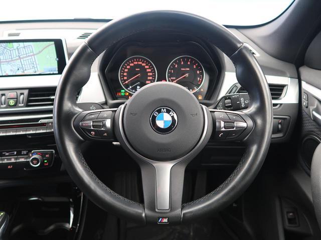 xDrive 20i Mスポーツ コンフォートPKG 禁煙車(4枚目)