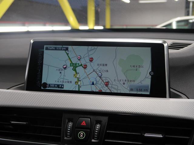 xDrive 20i Mスポーツ コンフォートPKG 禁煙車(5枚目)