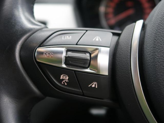 xDrive 20i Mスポーツ コンフォートPKG 禁煙車(7枚目)
