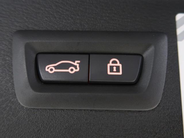 xDrive 20i Mスポーツ コンフォートPKG 禁煙車(8枚目)