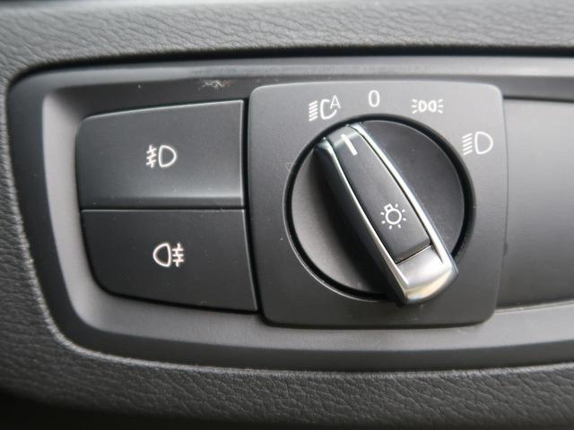 xDrive 20i Mスポーツ コンフォートPKG 禁煙車(10枚目)