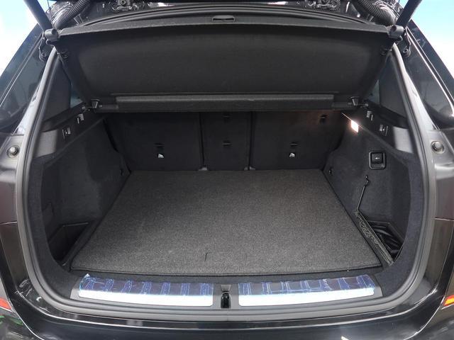 xDrive 20i Mスポーツ コンフォートPKG 禁煙車(16枚目)