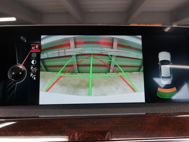 320i xDrive ラグジュアリー 黒革 禁煙車 1オナ(5枚目)