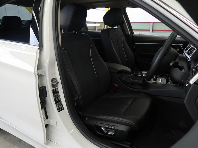 320i xDrive ラグジュアリー 黒革 禁煙車 1オナ(9枚目)