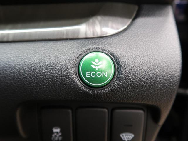 ●ECOな運転には便利なアシスト機能です!