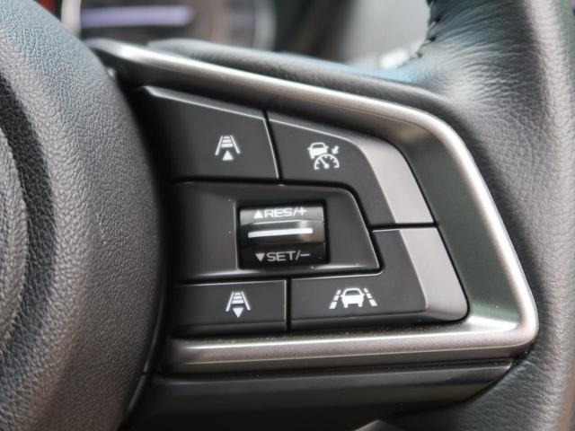 1.6i-Lアイサイト SDナビ 地デジTV 禁煙車 4WD(7枚目)