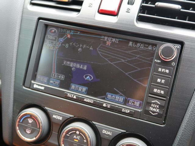 2.0i-Sアイサイト 純正ナビ フルセグTV 4WD(4枚目)