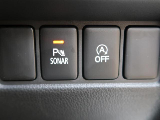 ●クルーズコントロール 長距離運転には欠かせない機能です!