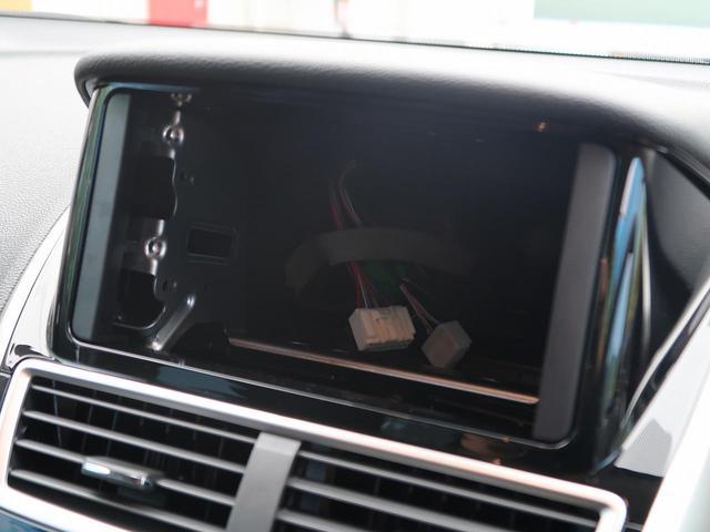 ●デュアルオートエアコン 運転席・助手席の温度を変えられる便利機能!季節を問わず重宝されます