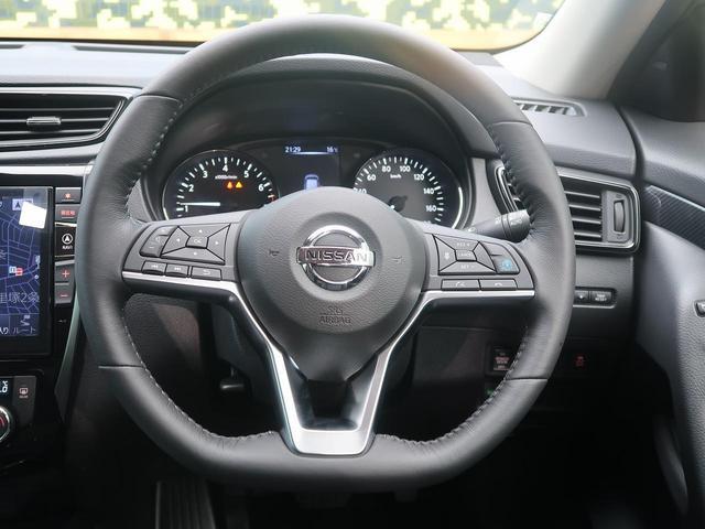 20Xi 4WD 登録済未使用車 BIG-X10型ナビ(3枚目)