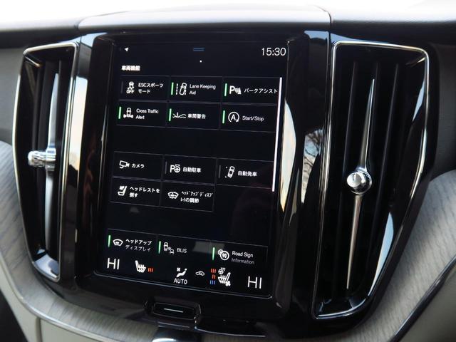 「ボルボ」「ボルボ XC60」「SUV・クロカン」「神奈川県」の中古車9