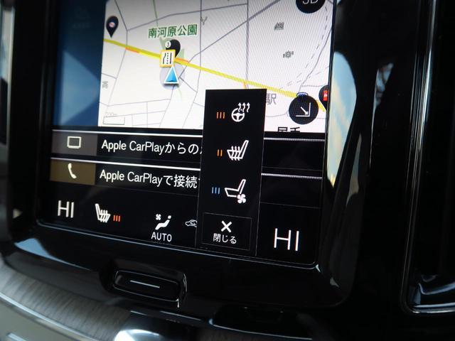「ボルボ」「ボルボ XC60」「SUV・クロカン」「神奈川県」の中古車10