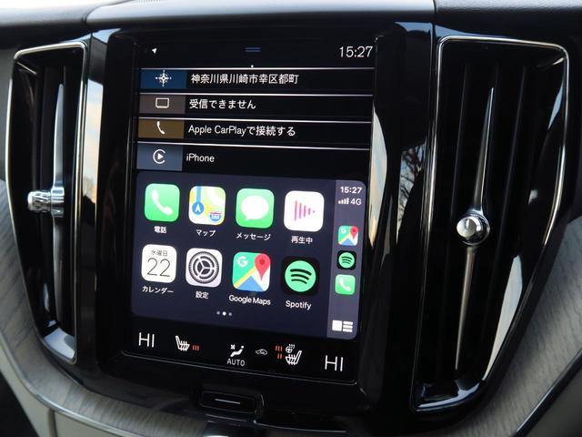 「ボルボ」「ボルボ XC60」「SUV・クロカン」「神奈川県」の中古車44